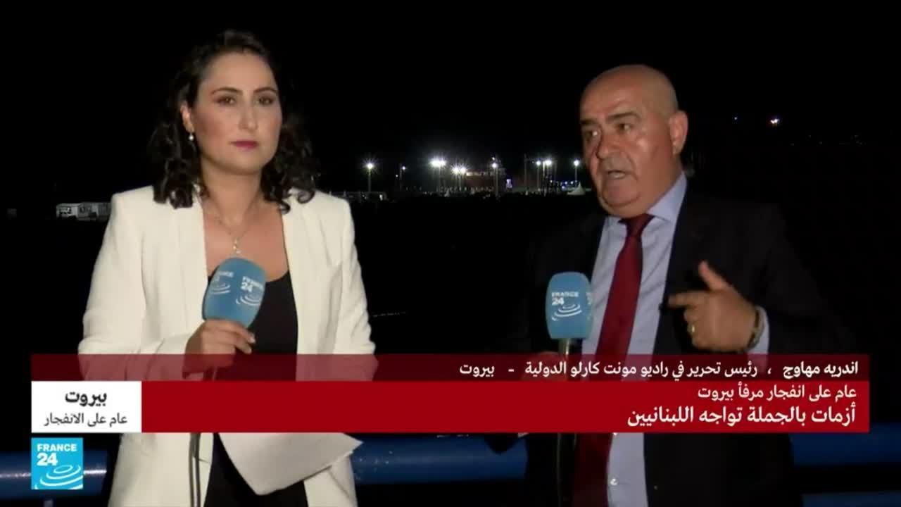 أندريه مهاوج: في ختام هذا اليوم الطويل هناك استنتاج وحيد وهو أن مأساة الشعب اللبناني سوف تستمر  - نشر قبل 6 ساعة