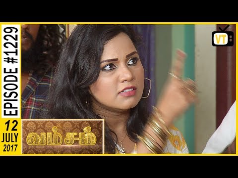 Vamsam - வம்சம் | Tamil Serial | Sun TV |  Epi 1229 | 12/07/2017