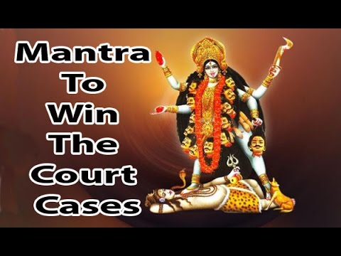 Powerful Mantra To Win The Court Cases l Shree Maa Kali Mantra l श्री माँ काली मंत्र