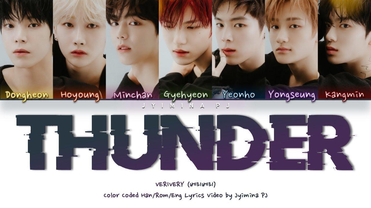 VERIVERY (베리베리) - 'Thunder' Lyrics (Color Coded_Han_Rom_Eng)