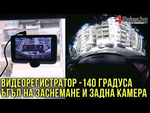 Видеорегистратор в комплект със задна камера AC56 18