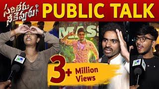 Sarileru Neekevvaru Public Talk | Mahesh Babu | Rashmika Mandanna | Sarileru Neekevvaru Movie Review
