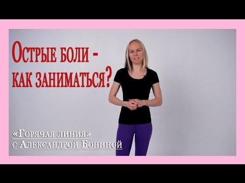 Лечебная гимнастика при шейном остеохондрозе: видео и