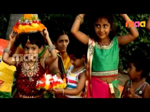 Maa Bathukamma Song