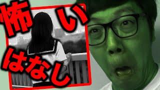 チャンネル登録はこちら↓ http://www.youtube.com/user/hikakintv?sub_c...
