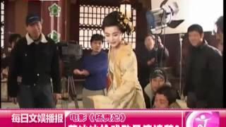 电影《杨贵妃》:传范冰冰抢戏致导演请辞?
