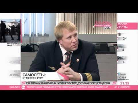 видео: Командир ИЛ-96 Кнышов: Пилотов обвинили уже во всем,