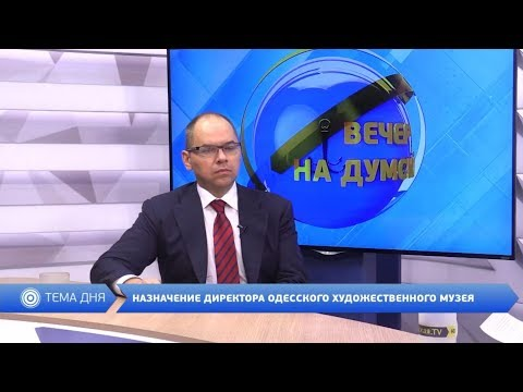 DumskayaTV: Вечер на Думской. Максим Степанов, 22.03.2018