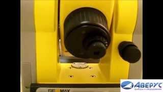 Видеообзор тахеометра GeoMax(Видеообзор тахеометра GeoMax., 2015-11-11T07:18:25.000Z)