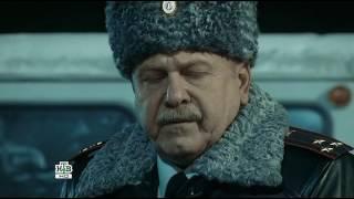 Сериал Шелест (1 сезон,1 серия)Хорошее качество в HD