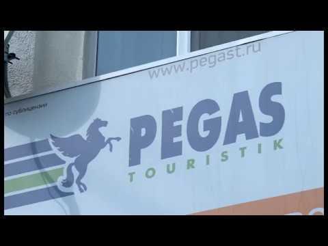 PEGAS Touristik отменяет перелеты