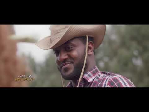 Ethiopian Music   Zebiba Girma Gerager ዘቢባ ግርማ ገራገር   New Ethiopian Music 2019Official Video