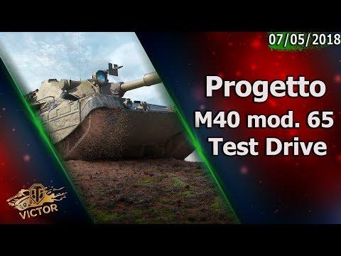World Of Tanks | Progetto M40 mod. 65 Test Drive - ITA