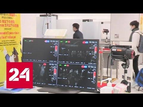 Атака коронавируса продолжается: в Китае ужесточили меры предосторожности - Россия 24