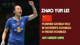 Superstars Who Retired After Rio 2016 | Zhao Yunlei | BWF 2020