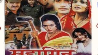 Bhojpuri Hot Songs 2015 New || Hum Dulhin Banke Ab Saiya || Tripti Shakya, Nitesh
