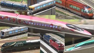 ヨコハマ鉄道模型フェスタ2020 N・HOゲージ レイアウト走行シーン集 2020.2.1
