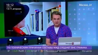 Москва 24. Новости. Полки буккроссинга продолжат работать зимой