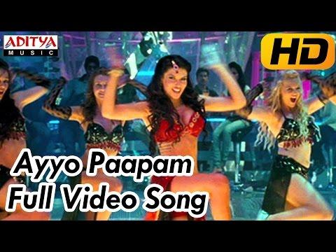 Yevadu Movie     AyyoPapam Full Video Song    Ram Charan, Shruti Hassan