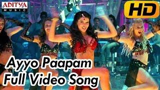 Yevadu Movie ||  AyyoPapam Full Video Song || Ram Charan, Shruti Hassan