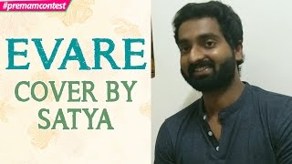 Download Hindi Video Songs - Evare - Cover By Satya ♪♪ #premamcontest