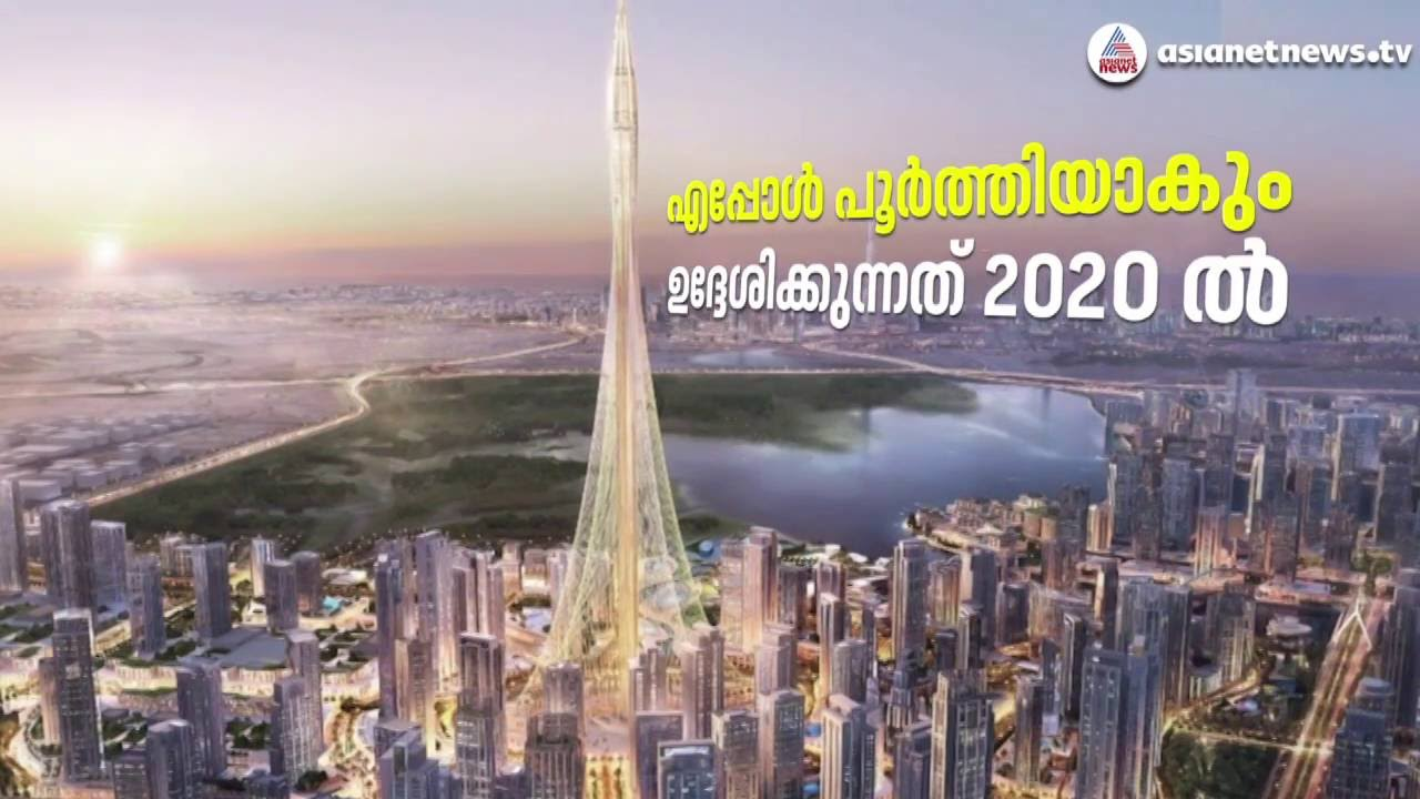 Dubai to build world's tallest building, again| Web Special