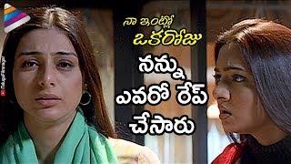 Tabu Reveals SHOCKING Facts | Naa Intlo Oka Roju Telugu Movie Scenes | Hansika | Telugu FilmNagar