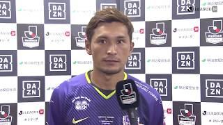 2018年8月11日(土)に行われた明治安田生命J1リーグ 第21節 広島vs長...