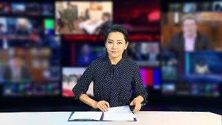 #ОшТВ | Жанылыктар 11.10.2018 | Толук чыгарылышы