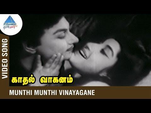 MGR Jayalalitha Song   Vaa Ponnukku Pottu Video Song   Kadhal Vaaganam Tamil Movie   KV Mahadevan