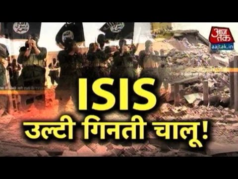 Vadaat: Russia Tightens Grip On ISIS
