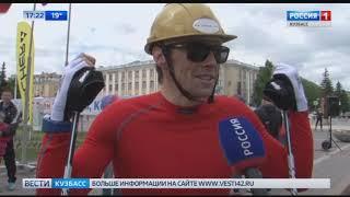 В Кемерове прошли  областные соревнования по лыжероллерному спорту