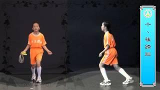 國民體育日跳繩操 01個人初階版