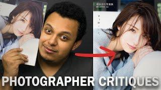 Eto Misa's Photobook Hanashi Wo Kikouka (話を聞こうか) - A Photographer's Critique (乃木坂46衛藤美彩写真集 ) thumbnail