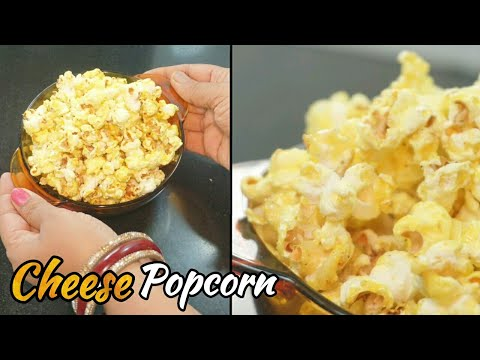 Cheese Popcorn Recipe- Cheese Popcorn Without Cheese Powder