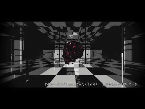 Neru - The Disease Called Love [Off vocal]