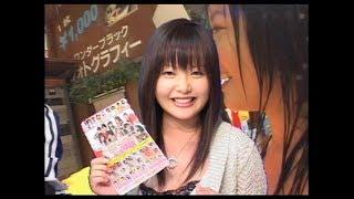 ゲッチャTV 2005.05.19 三宅梢子 動画 25