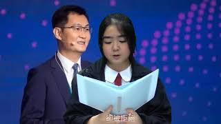 Publication Date: 2019-05-28 | Video Title: 明愛粉嶺陳震夏中學 | 名人系列 - 馬化騰