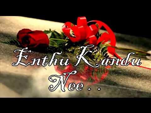 Yeshuve Nee Enikkaayi   Malayalam Christian Song (Biju Thomas)