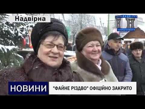 NadvirnaTV: