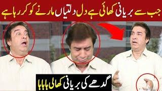 Gadhe ka Gosht ki Biryani | Q K Jamhuriat Hai | 30 March 2019 …