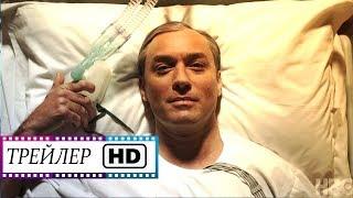 Смотреть сериал Новый Папа - Русский трейлер #2 HD (Субтитры)   Сериал   (2020) онлайн