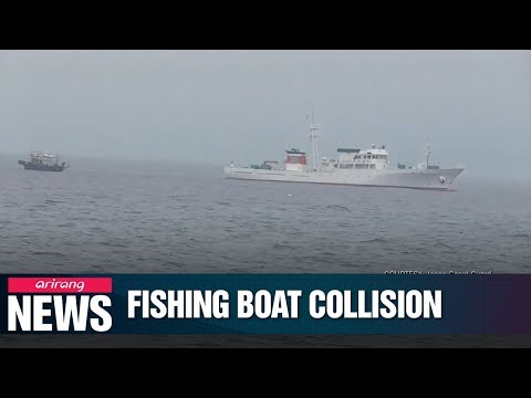 N. Koreans Rescued After Fishing Boat Collides With Japanese Patrol Ship