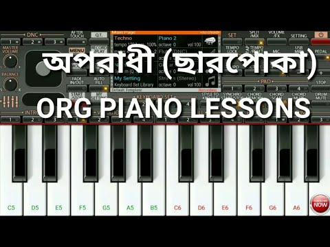 Oporadhi (Charpoka) Music Intro(ORG Piano Lesson)