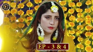 Dil Mom Ka Diya Episode 3 & 4 - Top Pakistani Drama
