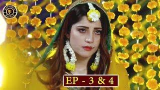 Dil Mom Ka Diya Episode 3 & 4 - Top Pakistani Drama