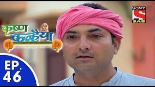 Krishan Kanhaiya - कृष्ण कन्हैया - Episode 46 - 1st September, 2015