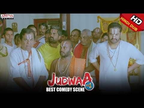 Brahmanandam Best Comedy Scenes In Judwa No1 Hindi Movie thumbnail