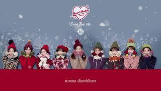 "[Thai ver.] TWICE(????) ""Heart Shaker"" | Cover by Jeaniich"