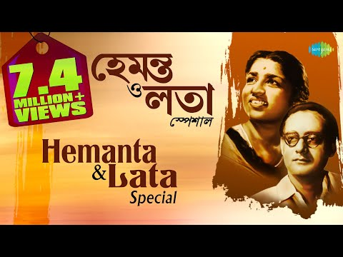 Weekend Classics Radio Show | Hemanta Mukherjee & Lata Mangeshkar | Kichhu Galpo,Kichhu Gaan